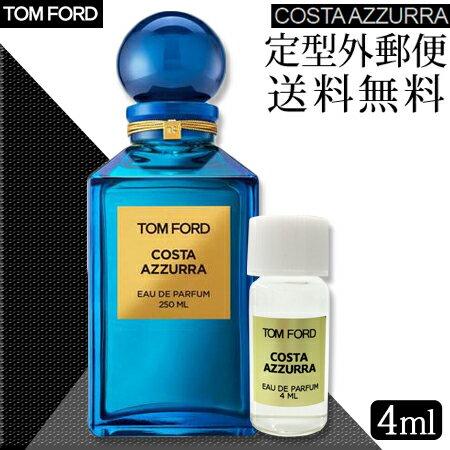 【定形外 送料無料】トムフォード コスタ アジューラ オードパルファム EDP 4ml (ミニチュア) -TOM FORD-【定型外対象商品】