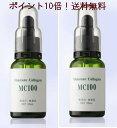 ショッピングEVISU 【選べる豪華プレゼント付き】植物性コラーゲン MC100・33ml/2本セット【フェイスマスクorネイルシェイパー】エビス化粧品・保湿力が強い♪