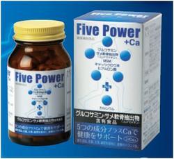 【ファイブパワー】(健康食品)さめ軟骨成分・コンドロイチン・グルコサミン・MSN含有食品