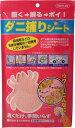 ショッピング虫除け 【ダニ捕りシート】1個までレターパック可・アレルギー・アトピー・喘息の予防に!