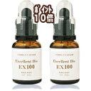 EX100・33ml/2本セット(化粧品)エビス化粧品・保湿...
