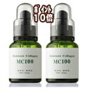 MC100・33ml/2本セット(化粧品)エビス化粧品・植物...
