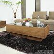 センターテーブル ウォールナット ガラス 木製引き出し ローテーブル ブラック 黒 北欧 モダン国産 完成品 / GS-BOXY コーヒーテーブル正方形 長方形