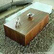 照明付きガラステーブルEMIT-120【長方形】専用 木製オプションテーブル ※本体は含みません※木製テーブル単品 デザイナーズ家具