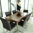 ダイニングテーブル 7点セット ダイニングセットウォールナット ホワイト チェア6脚 6人掛け北欧 モダン オフィス 会議室 ミーティング机に[WA-T/C6]