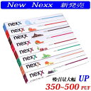 使い捨て 電子タバコ ベイプ VAPE 送料無料 NEXX(...