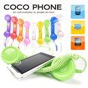 iPhone7・Plus iPhone6・Plus・iPhone5・スマホ・ガラケー・PC・Skype(スカイプ) LINE(ライン)・対応 COCO Phone・RETRO HAND SET POP PHONE・レトロハンドセット・iPad ・アイフォン・スマートフォン・スマホの受話器・携帯電話!1380円!iPhone受話器!