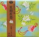 お茶 ティーバッグ 茶葉 ギフト■ 茉莉花茶(ジャスミン茶)(2g×10パック) ジャスミンティーの花柄がかわいい健康茶 1パックで最大500mlまで。3個以上ご購入で1個当たり500円(税別)に!5個以上で送料無料に!