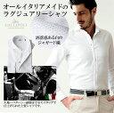 イタリアシャツ ジャガード織り コットン カッタウェ長袖カジ...