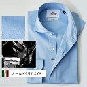 SALE イタリア製 ワイシャツ 無地 コットン カッタウェ...