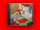 エンゼル 百人一首用 朗詠CD☆百人一首は日本の伝統的なゲームです。【RCP】
