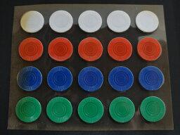 【ポスト投函】麻雀用品 チップシート(緑・青・赤・白) 各5枚の20枚セット 麻雀チップ カジノチップ ポーカーチップ ボードゲーム カードゲームの必需品【RCP】
