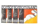 【ポスト投函】バイオリン弦 ドミナント EADG線セット (E線:No.129 ボールエンド) Dominant 3/4 THOMASTIK トマスティック社【smtb-KD】【RCP】【P2】