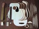 【ラッピング無料!】HOSCO アコースティックギター組立キット GR-KIT-D2 ドレッドノートタイプ マホガニー スプルース合板仕様 楽器組み立てキット ...
