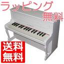 ラッピング アップライトピアノ ホワイト おもちゃ