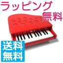 【ラッピング無料!】【あす楽対応】KAWAI ミニピアノ P-25(ローズレッド) 1107 25鍵盤 トイピアノ 楽器玩具 知育玩具 おもちゃ カワイ 河合楽... ランキングお取り寄せ
