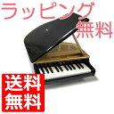 ラッピング ミニグランドピアノ ブラック おもちゃ 河合楽器製作所
