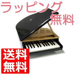 【ラッピング無料!】【as】KAWAI ミニグランドピアノ 1106 ブラック 25鍵盤 トイピアノ 楽器玩具 知育玩具 おもちゃ カワイ 河合楽器製作所【楽ギフ_包装選択】【楽ギフ_のし宛書】【smtb-KD】【RCP】【P2】