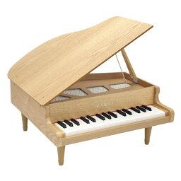 【ラッピング無料!】【あす楽対応】KAWAI グランドピアノ(木目) ナチュラル 1144 32鍵盤 トイピアノ/ミニピアノ 楽器玩具 知育玩具 おもちゃ カワイ 河合楽器製作所【楽ギフ_包装選択】【楽ギフ_のし宛書】【smtb-KD】【RCP】