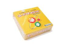 【ポスト投函】メビウスゲームズワードバスケットWordBasket簡単、複数プレイでより楽しい☆しりとりゲームの決定版!!ワードバスケットカードゲームmobiusgames【smtb-kd】【RCP】