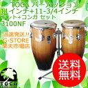 TOCA 3100NF キント&コンガ 11インチ&11 3/4インチ ウッド トカ【P2】