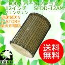 TOCA SFDD-12AM ジュンジュン(サンバン) 12インチ 樹脂製 本革 Freestyle Djun Djun 12