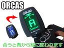 【ポスト投函】ORCAS OT-300U ウクレレ用クリップチューナー オルカス【smtb-kd】【P5】
