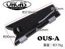 【あす楽対応】ORCAS OUS-A ウクレレ用スタンド ウクレレスタンド 小型楽器用スタンド バイオリン・マンドリンにも使用できます!..
