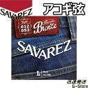 サバレス アコギ弦 A130L×1セット ブロンズ Light 12-53【smtb-kd】【RCP】【P5】