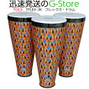 TOCA TFLEX-3KббTOCA KALANI FLEX DRUM 3 PK KENTE with Strapббе╒еье├епе╣е╔ещерббе╤б╝еле├е╖ечеє/е╚елб┌smtb-kdб█б┌RCPб█б┌P2б█