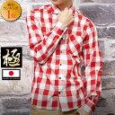 ショッピングギャルソン 【送料無料】【極-きわみ-】楽天ランキング1位 日本製 ギンガムチェック ボタンダウン レッド ビッグチェック シャツ クールビズ セール キレイめ きれいめ メンズ 長袖 ドレスシャツ アメカジ チェックギャルソンウェーブ【楽ギフ_包装】ボタンダウンシャツ 409322