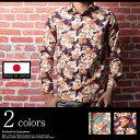 ショッピングアロハシャツ 【送料無料】【シャツ】日本製 雲海 牡丹 和柄 レギュラー カラー シャツ メンズ きれいめ 長袖 白シャツ 和柄 クールジャパン カジュアルシャツ アロハシャツ ちび衿ギャルソンウェーブ【楽ギフ_包装】レギュラーカラーシャツ 409322