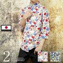 【送料無料】【シャツ】日本製 アウトドアグッズ プリ
