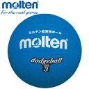 躲避球 - ○モルテン ドッジボール ボール 0号 D0B