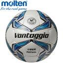 ○モルテン フットサル ボール ヴァンタッジオ3号フットサル3000 検定球 F8V3000