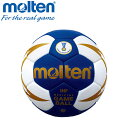 ○モルテン ハンドボール ボール 2号 ヌエバX5000 検定球 国際認定球 H2X5001-BW