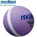 モルテン ドッジボール ボール 2号 ソフトラインドッジボール SFD2VL