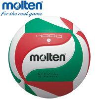 ○モルテン バレーボール ボール 4号 バレー V4M4000の画像