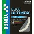 ○YONEX(ヨネックス) BG66アルティマックス BG66UM-001