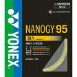 ○YONEX(ヨネックス) ナノジー95 NBG95-528