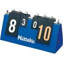 ○Nittaku(ニッタク) 卓球 得点板 ミニカラーカウンター11 NT3714-09