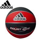 アディダス ゴムバスケットボール コートサイド 5号球 AB5122RBK