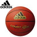 ☆adidas(アディダス) ゴムバスケットボール コートサイド 6号球 AB6122BR