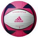 排球 - ☆adidas(アディダス) バレーボール 5号球 センサーフィット4.0 ピンク AV516P