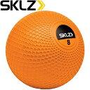 スキルズ SKLZ フィットネス トレーニング メディシンボール 8ポンド(約3.6kg) MED BALL (8-LB)
