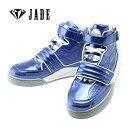 Jd1002-blu