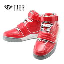 Jd1002-red