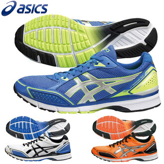 ◇ ( ASICS ) 13S2 asics racing shoes light racer TS 2 TJL417 unisex