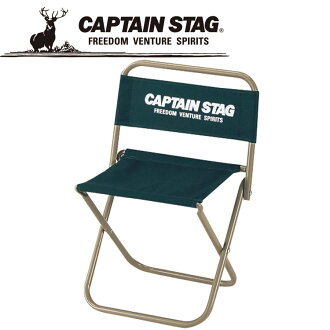 船長雄鹿隊長標記 CS 休閒椅子 (中型) (綠色) (CAPTAINSTAG / 船長的牡鹿母雞 / 椅子 / 椅子 / 椅子 / 椅子 / 野營 / 燒烤 /BBQ / 戶外 / 野餐 /M-3878)