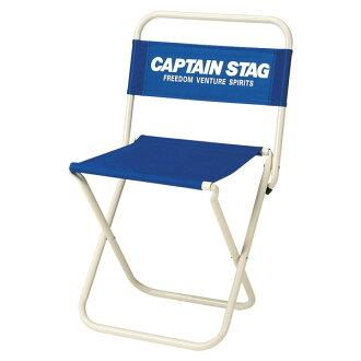 船長雄鹿隊長鹿喇叭休閒椅子 (大) (CAPTAINSTAG / 船長的牡鹿母雞 / 椅子 / 椅子 / 椅子 / 椅子 / 野營 / 燒烤 /BBQ / 戶外 / 野餐 /M-3903)